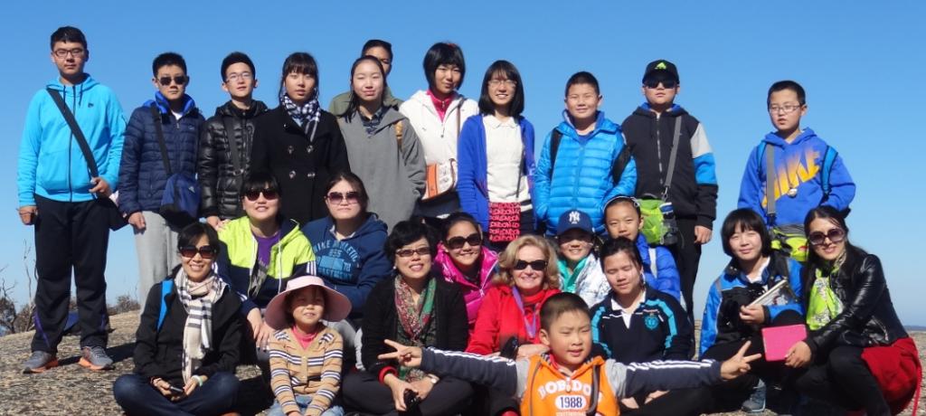 china-visitors